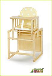 Attēls  Barošanas krēsliņš AGNEŽKA I (Agnese 1)