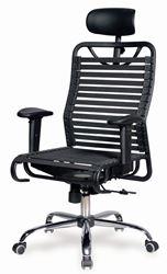 Attēls  Biroja krēsls EXTREME