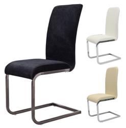 Attēls  Krēsls AC-01 (3 krāsas)