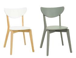 Attēls  Krēsls NAIDA 2 (2 krāsas)