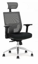 Attēls  Biroja krēsls ADMIRAL