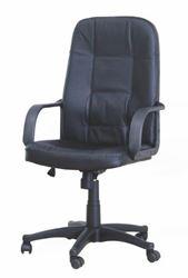 Attēls  Biroja krēsls EXPERT