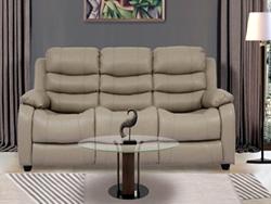 Attēls  Ādas dīvāns BRUCE 3R (Kapučīno)
