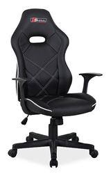 Attēls  Biroja krēsls BOXTER (2 krāsas)